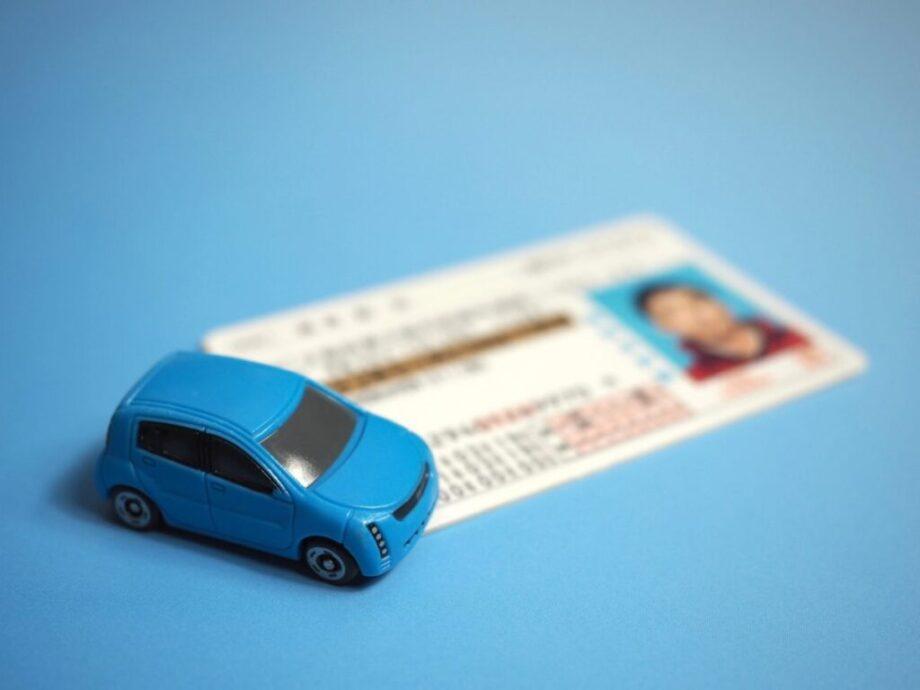 drive.license