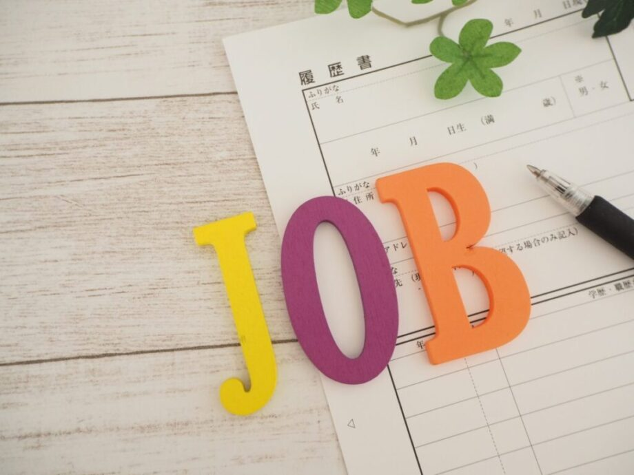 resume.job
