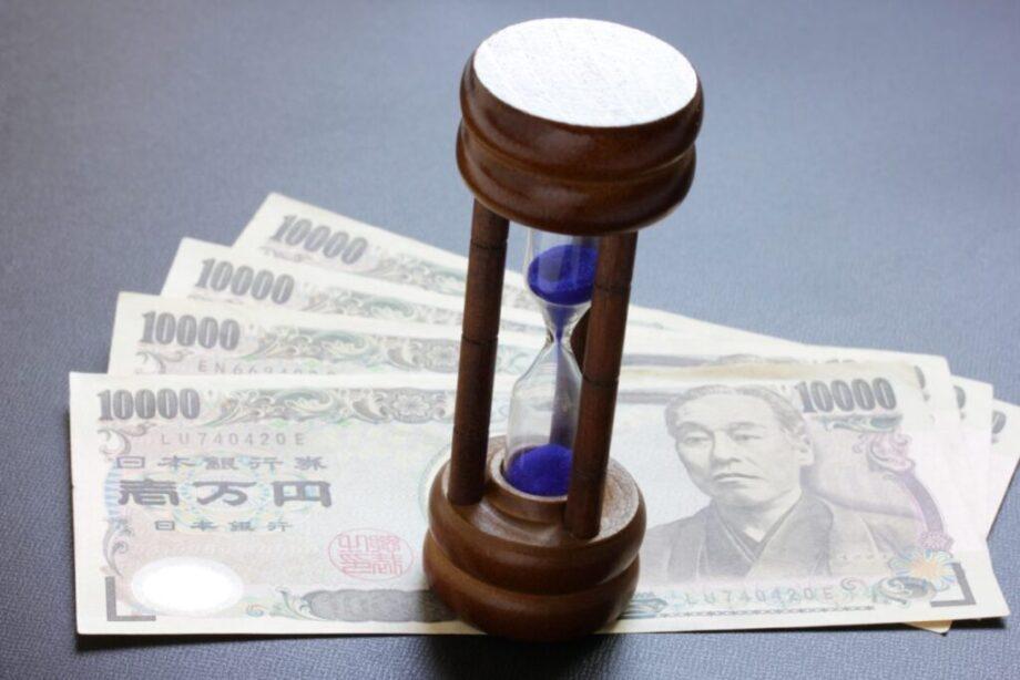 hourglass.money