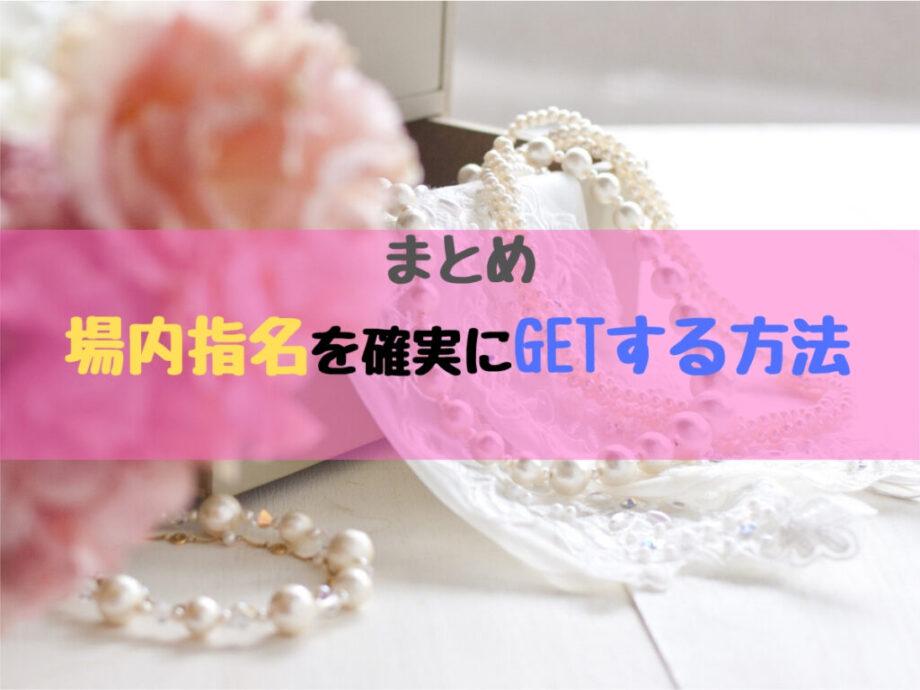 花と真珠のネックレス