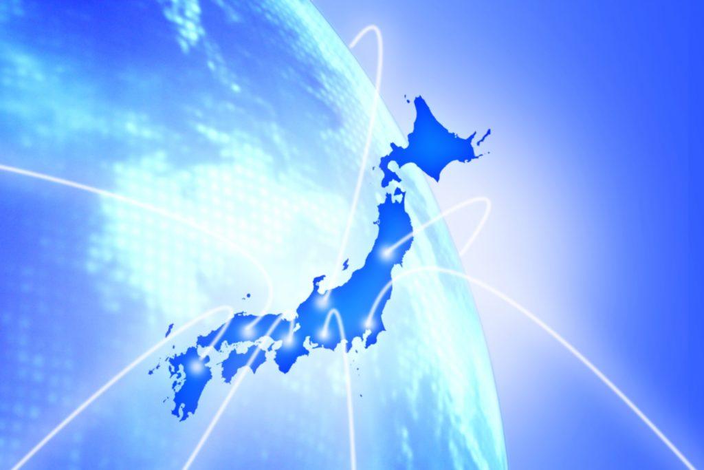 日本と地球